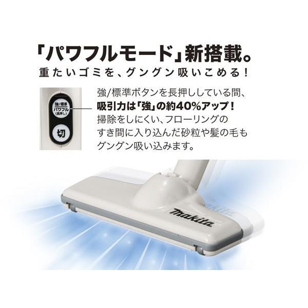 マキタ コードレス掃除機 CL105DW コードレスクリーナー リチウムイオン 充電式クリーナー 充電式 ハンディ掃除機 紙パック10枚付属|1147kodawaru|03