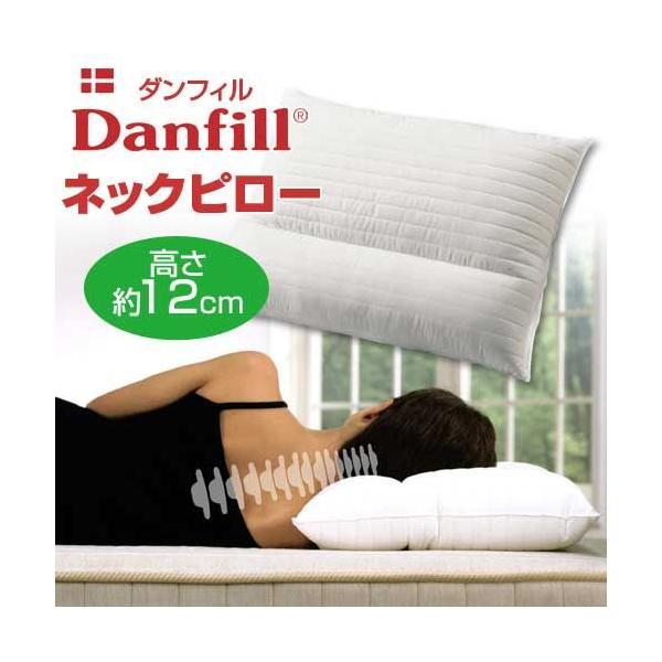 ダンフィル ネックピロー ライト 高さ約12cm Danfill 枕 JPA110|1147kodawaru