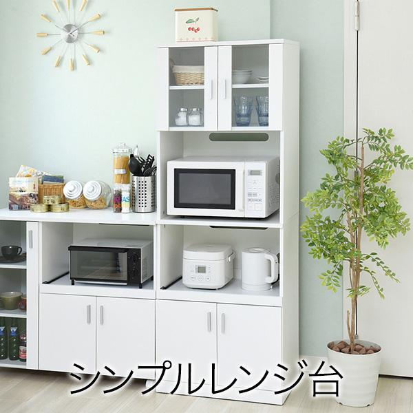 レンジ台 キッチン収納 レンジボード シンプルなホワイト 幅60cm FAP-0016-WH-JK|1147kodawaru