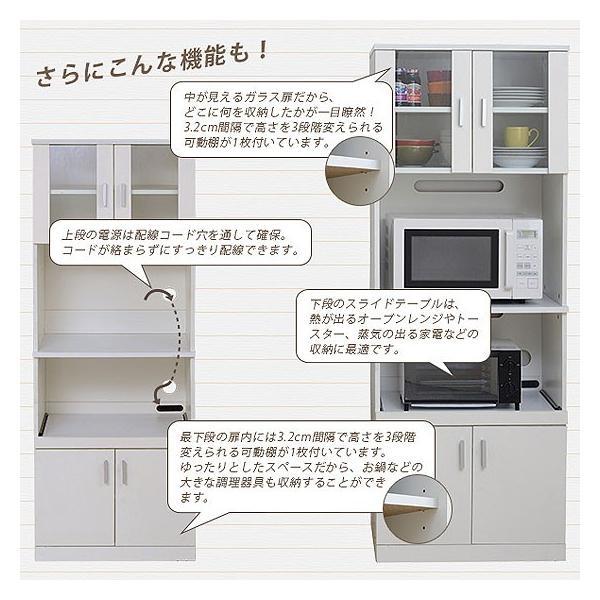 レンジ台 キッチン収納 レンジボード シンプルなホワイト 幅60cm FAP-0016-WH-JK|1147kodawaru|03