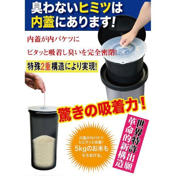 ニオイの漏れない 吸着密閉ゴミ箱 ペダル無臭|1147kodawaru|03