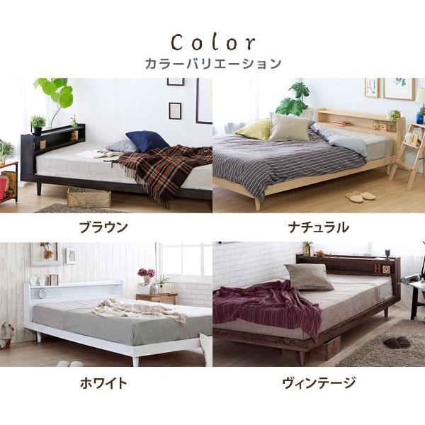 ベッド ダブル 幅145.6cm ベッドフレーム シャルー 棚付 木製ベッド すのこベッド シンプル jxb425-SI|1147kodawaru|02