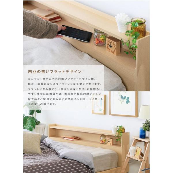 ベッド ダブル 幅145.6cm ベッドフレーム シャルー 棚付 木製ベッド すのこベッド シンプル jxb425-SI|1147kodawaru|03