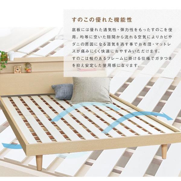 ベッド ダブル 幅145.6cm ベッドフレーム シャルー 棚付 木製ベッド すのこベッド シンプル jxb425-SI|1147kodawaru|04