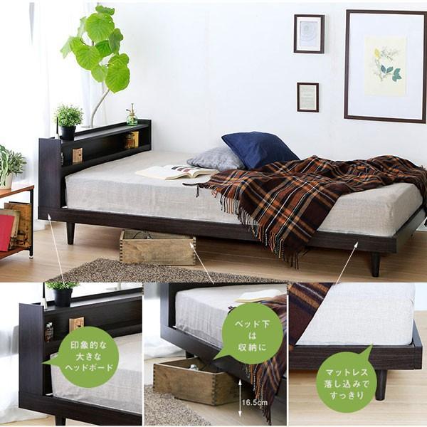 ベッド ダブル 幅145.6cm ベッドフレーム シャルー 棚付 木製ベッド すのこベッド シンプル jxb425-SI|1147kodawaru|05