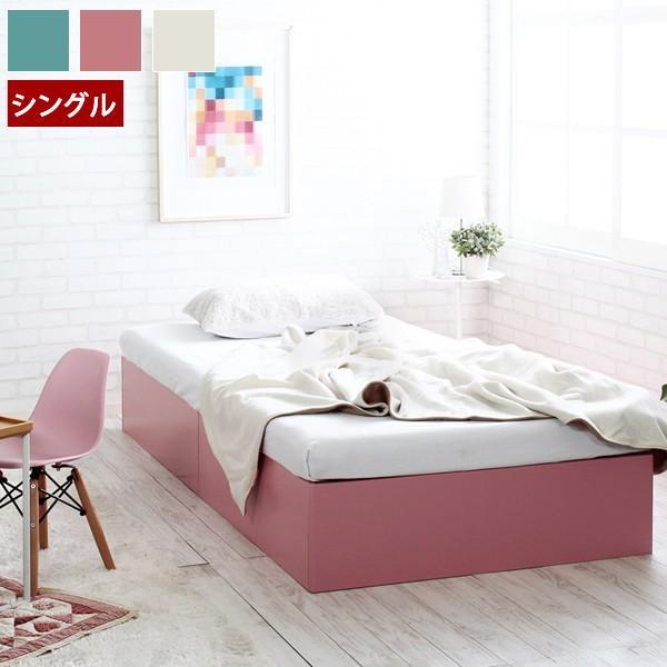 ベッドフレーム シングル コンパクトサイズ カラフルマカロンカラー パステル調 子どもベッド 床下収納400L puppy パピー JXBF4438PBW-SI|1147kodawaru