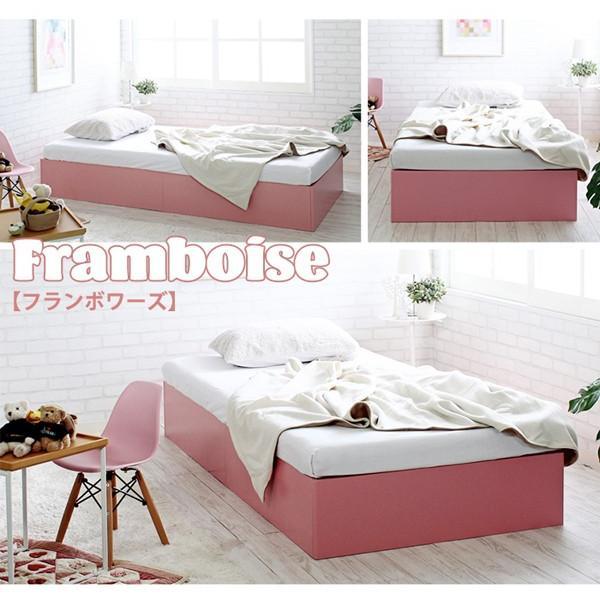 ベッドフレーム シングル コンパクトサイズ カラフルマカロンカラー パステル調 子どもベッド 床下収納400L puppy パピー JXBF4438PBW-SI|1147kodawaru|05