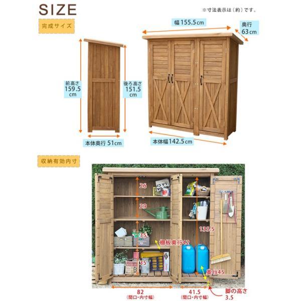 天然木大型収納庫 スタイリッシュな三枚扉 ガーデニング用具入れ お掃除道具収納 棚の取外し可能 KTDS1600|1147kodawaru|05