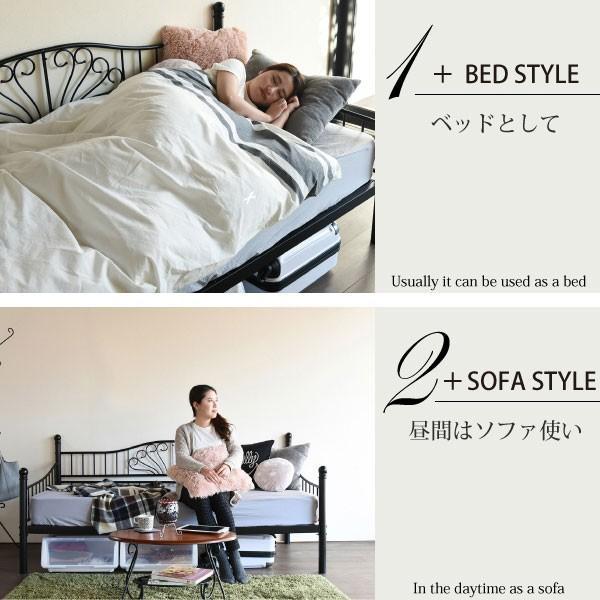 アイアンベッド シングル ベッド ソファ アンティーク調 継脚付 スチール LNG-0002-JK|1147kodawaru|02