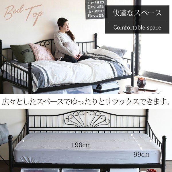 アイアンベッド シングル ベッド ソファ アンティーク調 継脚付 スチール LNG-0002-JK|1147kodawaru|03