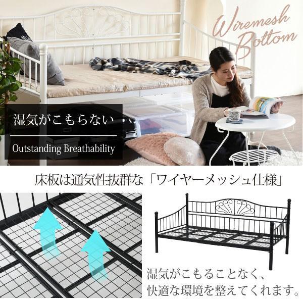 アイアンベッド シングル ベッド ソファ アンティーク調 継脚付 スチール LNG-0002-JK|1147kodawaru|04