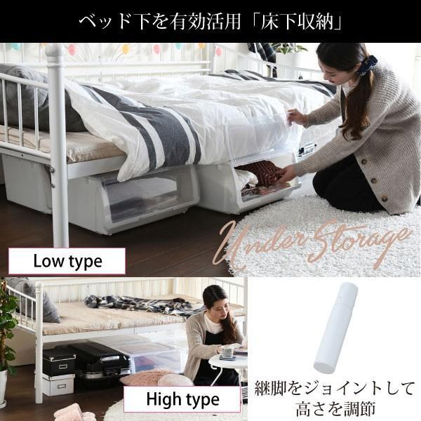 アイアンベッド シングル ベッド ソファ アンティーク調 継脚付 スチール LNG-0002-JK|1147kodawaru|05