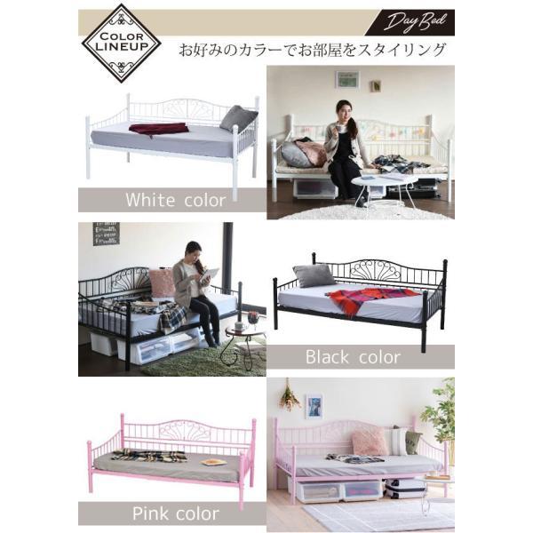 アイアンベッド シングル ベッド ソファ アンティーク調 継脚付 スチール LNG-0002-JK|1147kodawaru|06