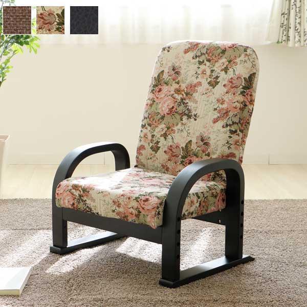 buy popular b542f f2016 座椅子 高さ調節 肘付き リクライニング テレビ座椅子 座いす ...