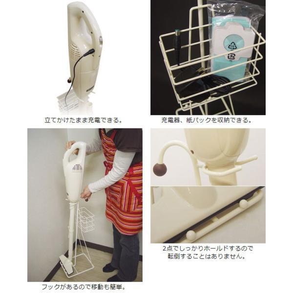 マキタ対応 コードレス 掃除機 スタンド 収納 クリーナースタンド|1147kodawaru|02