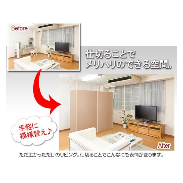 つっぱり式間仕切りパーテーション 連結用 幅92.5cm ボードタイプ JO-0052/JO-0060 1147kodawaru 02
