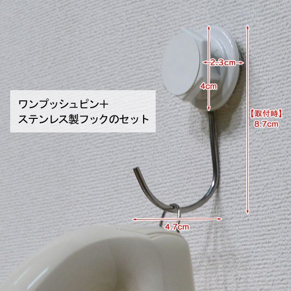 ワンプッシュピン マキタ コードレス掃除機 収納用フック 石膏ボード用|1147kodawaru|03