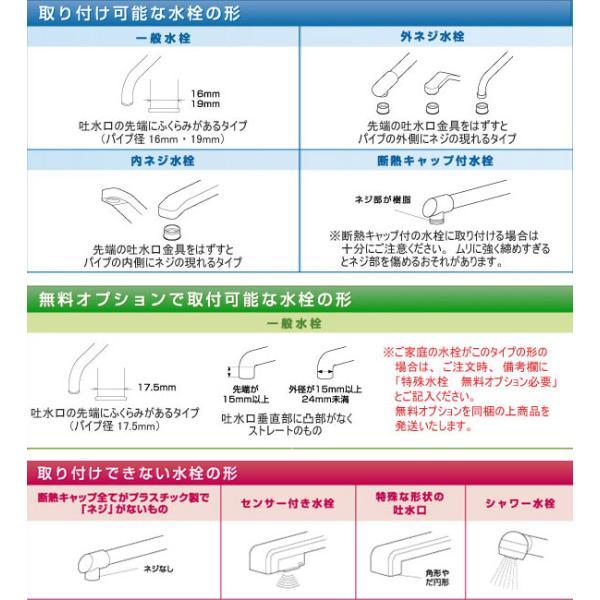 浄水器 ピュリフリー Purifree 据置型浄水器 2年間交換不要|1147kodawaru|06