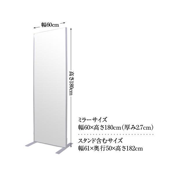 割れない鏡 リフェクス フィットネス スタンドミラー 姿見 幅60×高さ180cm 軽量 日本製|1147kodawaru|03