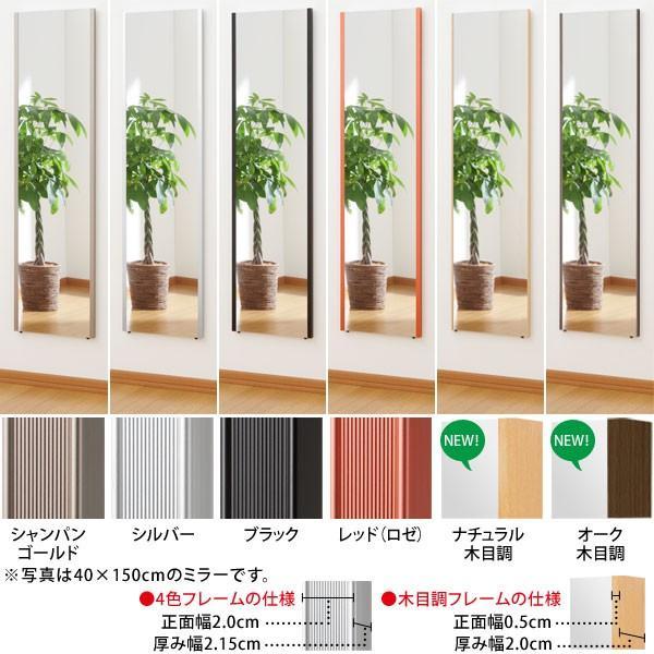 割れない鏡 フィルムミラー スタンドミラー 姿見 壁掛け リフェクス ショート吊り式 幅45×高さ120cm 軽量 日本製|1147kodawaru|02