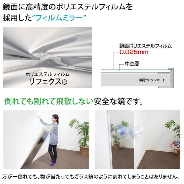 割れない鏡 フィルムミラー スタンドミラー 姿見 壁掛け リフェクス ショート吊り式 幅45×高さ120cm 軽量 日本製|1147kodawaru|03