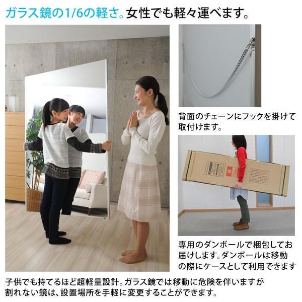 割れない鏡 フィルムミラー スタンドミラー 姿見 壁掛け リフェクス ショート吊り式 幅45×高さ120cm 軽量 日本製|1147kodawaru|05