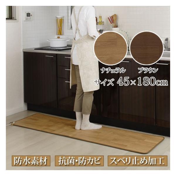 フローリングタイプ 電気ホットマット 45×180cm キッチン電気ホットカーペット テーブルマット SB-KM180|1147kodawaru