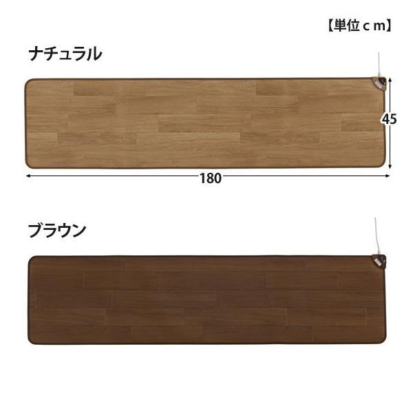 フローリングタイプ 電気ホットマット 45×180cm キッチン電気ホットカーペット テーブルマット SB-KM180|1147kodawaru|03