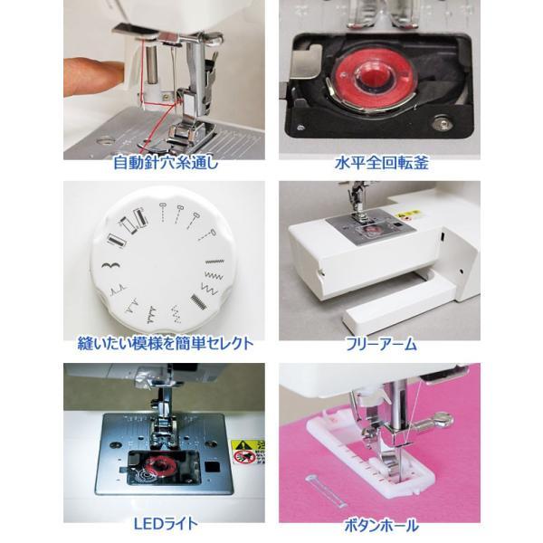 シンガー コンパクト電動ミシン SN55e フットコントローラー付 SINGER ソフトカバー付|1147kodawaru|02