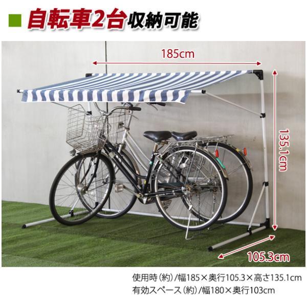 高さが調節できるサイクルガレージ2+専用重石4個組セット 自転車置き場 バイクガレージ TAN-594563|1147kodawaru|02