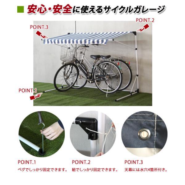 高さが調節できるサイクルガレージ2+専用重石4個組セット 自転車置き場 バイクガレージ TAN-594563|1147kodawaru|04