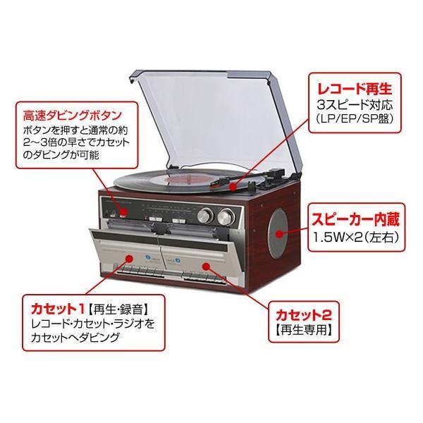 ダブルカセット レコードプレーヤー 木目調 AM/FMラジオ カセットテープレコーダー ダビング TT-386W|1147kodawaru|02