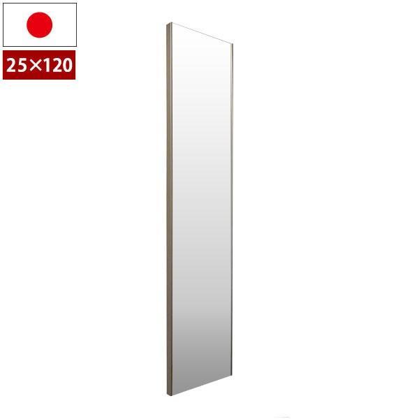 割れない鏡 フィルムミラー 姿見 壁掛け リフェクス スモール吊り式 幅25×高さ120cm 軽量 日本製|1147kodawaru