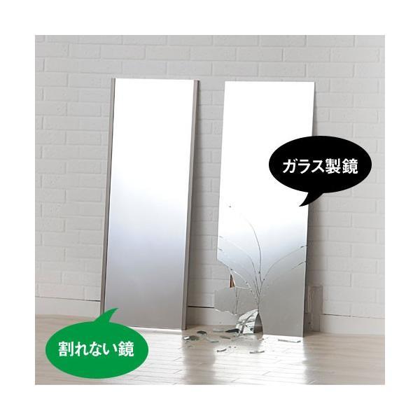 割れない鏡 フィルムミラー 姿見 壁掛け リフェクス スモール吊り式 幅25×高さ120cm 軽量 日本製|1147kodawaru|02