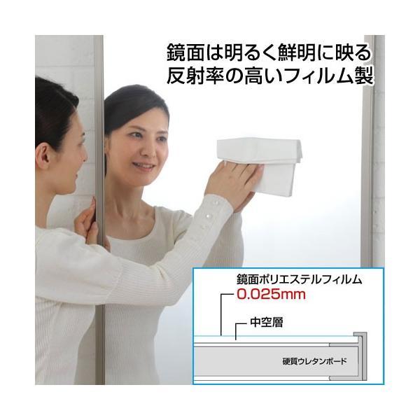 割れない鏡 フィルムミラー 姿見 壁掛け リフェクス スモール吊り式 幅25×高さ120cm 軽量 日本製|1147kodawaru|03