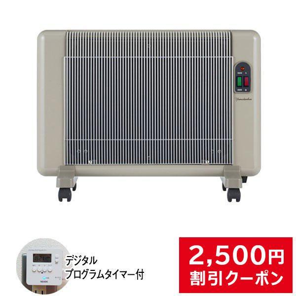 夢暖望660型