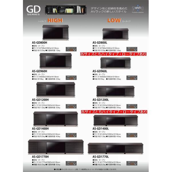 テレビ台 ローボード 32インチ AS-GD800L アッシュグレー木目調シート 朝日木材加工 テレビ台 ローボード テレビ台 シンプル|11myroom|04
