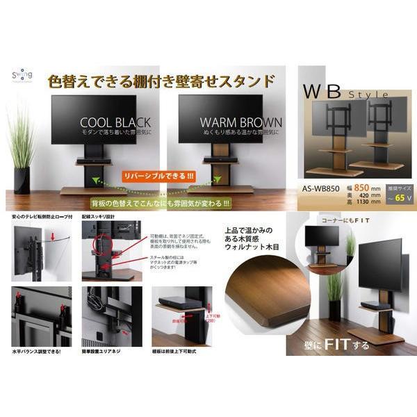 組立簡単 棚板付き コーナーテレビ台 テレビスタンド 壁寄せ 壁掛けテレビ台 おしゃれ ロータイプ 32-65V型 おすすめ|11myroom|02