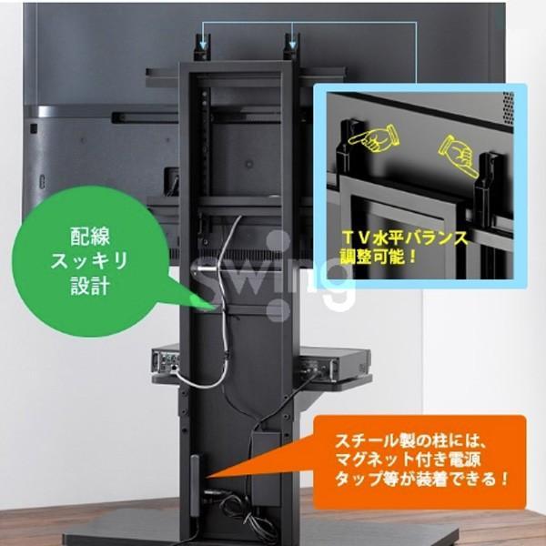 組立簡単 棚板付き コーナーテレビ台 テレビスタンド 壁寄せ 壁掛けテレビ台 おしゃれ ロータイプ 32-65V型 おすすめ|11myroom|12