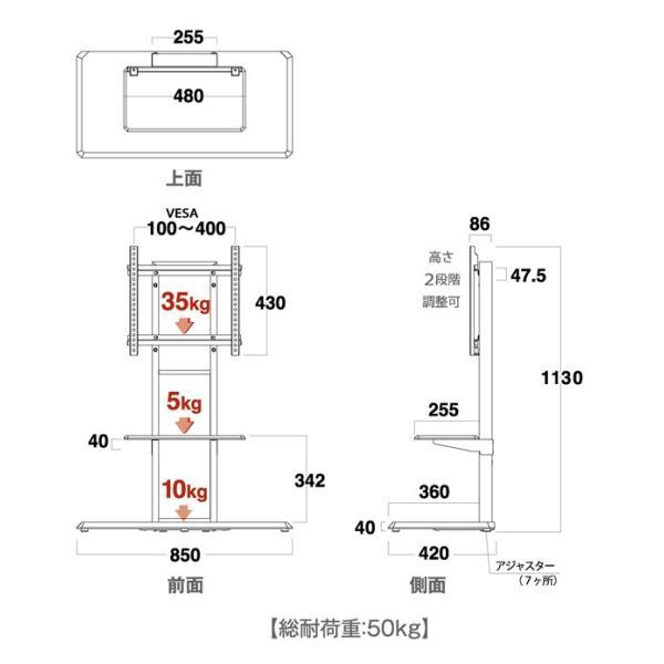 組立簡単 棚板付き コーナーテレビ台 テレビスタンド 壁寄せ 壁掛けテレビ台 おしゃれ ロータイプ 32-65V型 おすすめ|11myroom|14