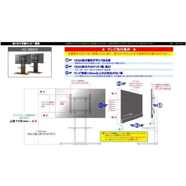 組立簡単 棚板付き コーナーテレビ台 テレビスタンド 壁寄せ 壁掛けテレビ台 おしゃれ ロータイプ 32-65V型 おすすめ|11myroom|15