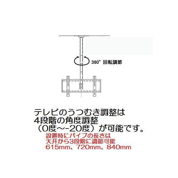 汎用 液晶テレビ天吊り金具26 42インチ CPLB102S-S-a シルバー テレビ用天吊り金具|11myroom|03