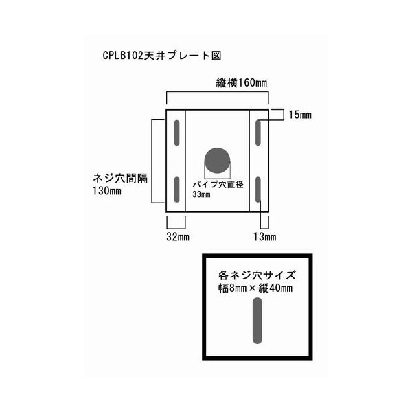 汎用 液晶テレビ天吊り金具26 42インチ CPLB102S-S-a シルバー テレビ用天吊り金具|11myroom|05