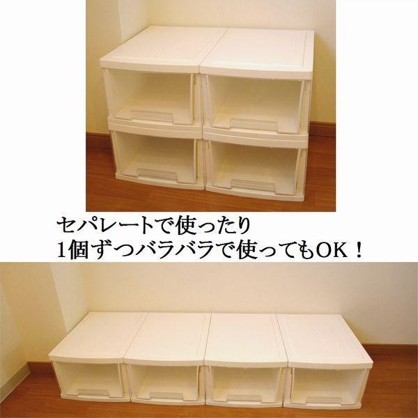 数量限定 衣類収納 チェスト 組立式収納ボックス1段4個組 LG-01-4CL ホワイト白 引出し前面透明クリア プラスチック製 衣装ケース 引き出し 収納ボックス|11myroom|02