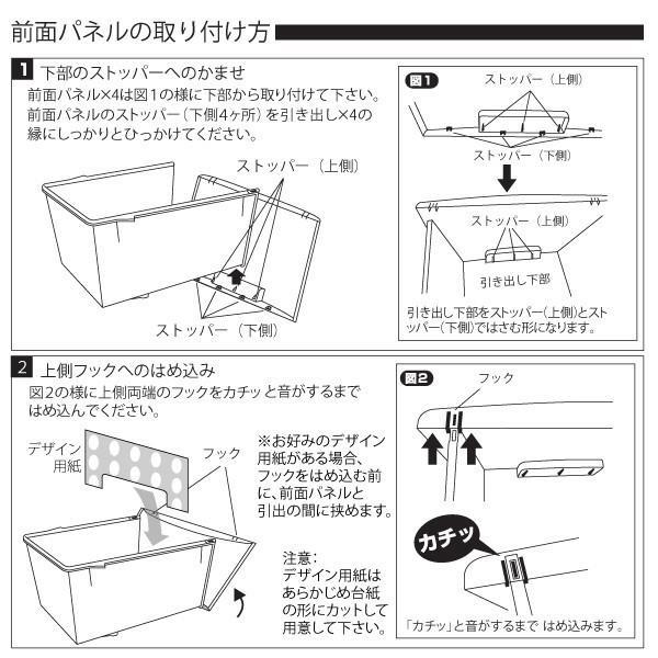 数量限定 衣類収納 チェスト 組立式収納ボックス1段4個組 LG-01-4CL ホワイト白 引出し前面透明クリア プラスチック製 衣装ケース 引き出し 収納ボックス|11myroom|06
