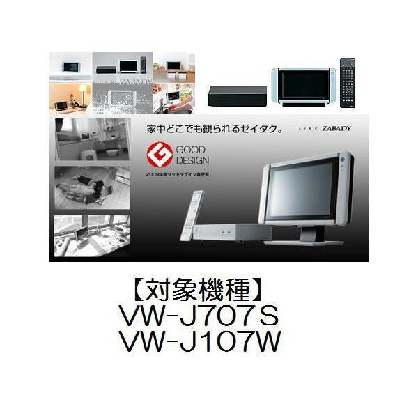 VW-BA38LI 専用バッテリーパック/アフタ―パーツ交換用バッテリーパック ツインバード 防水ワイヤレスモニターVW-J707S/VW-J107W用|11myroom|02