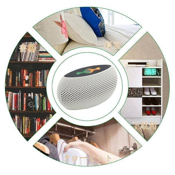 ミニ除湿機 充電式ポータブル吸湿乾燥機 カビ防止 梅雨対策 家庭用 小部屋用 安心のPSE認証済み|11oclock|08