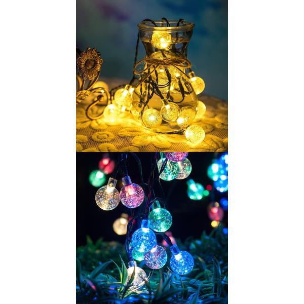 LED30球 6m led イルミネーションライト ガーデンライト ソーラー クリスマス イルミネーション 屋外 防水  光センサー内蔵 自動ON/OFF 8種類点灯パターン|11oclock|12