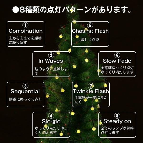 LED30球 6m led イルミネーションライト ガーデンライト ソーラー クリスマス イルミネーション 屋外 防水  光センサー内蔵 自動ON/OFF 8種類点灯パターン|11oclock|05