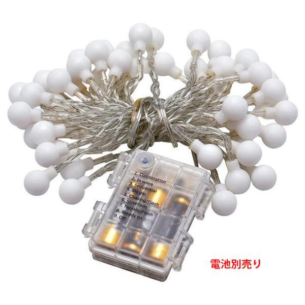 ストリングライト  LEDイルミネーションライト 飾り 多色 屋内/屋外/パーティー装飾 8モード16フィート5Mグローブ50LED|11oclock|07